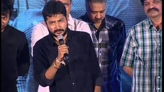 Chikkadu-Dhorakadu-Movie-Audio-Launch-Part-2