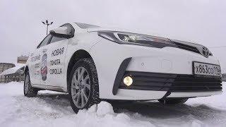 2018 Toyota Corolla 1.6 CVT Престиж. Обзор (интерьер, экстерьер, двигатель).. MegaRetr