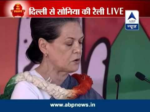 Sonia Gandhi addresses rally in Delhi