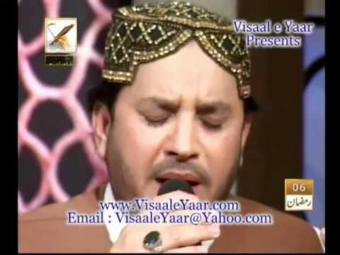 Punjabi Hamd(Allah Hoo)Shahbaz Qamar Fareedi In Qtv.By Visaal