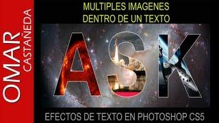 Photoshop CS5. Imágenes dentro de un texto