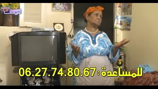 لأصحاب القلوب الرحيمة..عاونو مي فاطمة باش تشري العيد..نداء مؤثر- للمساعدة 0627748067 | حالة خاصة