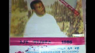 """Eyayu Manyazewal - Aman """"አማን"""" (Amharic)"""