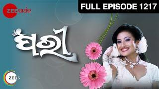 Pari - Episode 1217 - 26th August 2017