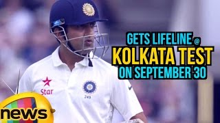 Gautam Gambhir gets lifeline, may replace Lokesh Rahul for..