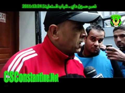 NAHD 0 - CSC 0 : Déclarations de Rachid Bouarrata