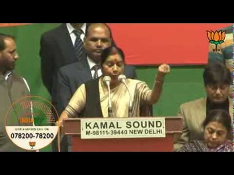 Smt. Sushma Swaraj speech during 'Abhinandan Samaroh' at Talkatora Stadium.