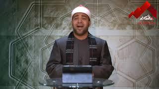 ابتهالات رمضانية: إسلام السرساوي 3