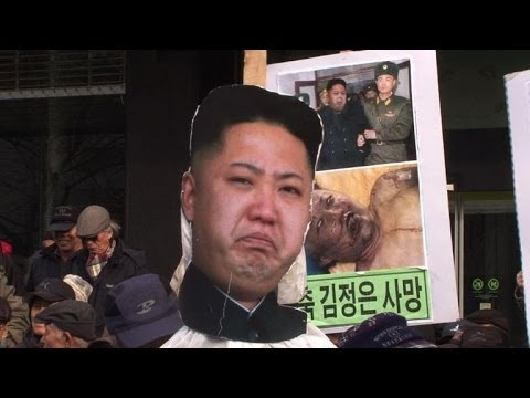 S. Korean activists protest on anniversary of Kim Jong-Il's death