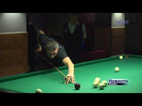Бердские бильярдисты разыграли путевку на областной турнир