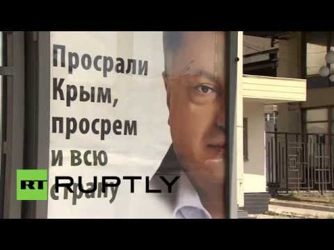 Russia: Billboards critical of Obama, Poroshenko go up in Moscow