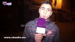 باختصار.. هذه قصة قنبلة الدار البيضاء القديمة..بائع متلاشيات منين لقاها علم البوليس وهاشنو وقع |
