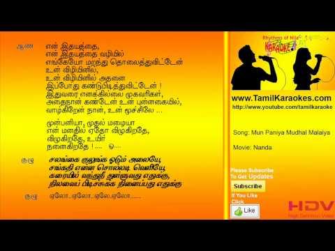 Mun Paniya Mudhal Malaiya - Nanda - Tamil Karaoke songs