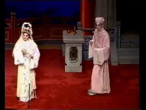 Cantonese Opera 粵劇折子戲  牡丹亭驚夢之幽媾  裴駿軒、劉妙芬