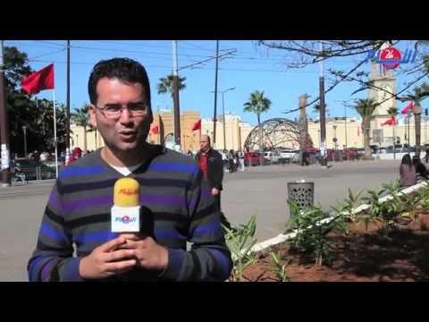 هذه شروط شريكة الحياة عند الشباب المغربي