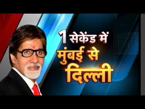Exclusive: Amitabh Bachchan on 'Bhootnath Returns'