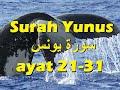 2004/03/24 Ustaz Shamsuri 242 - Surah Yunus ayat 21-31 NE2