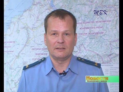 Депутат Евсинского сельсовета лишился полномочий