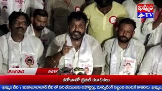 సమస్యలపై పోరు.. పురపాలకంలో పోటీ : జన సేన Fighting issues Competition in the municipality: Jana Sena