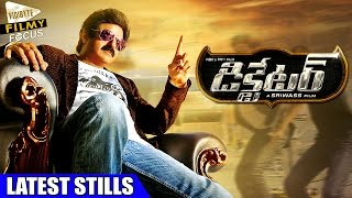 Balakrishna's 'Dictator' Audio Release New Poster Unveiled