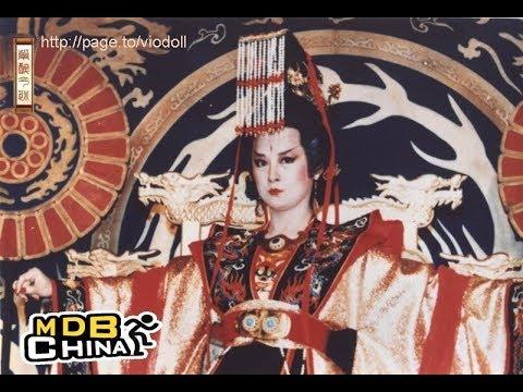 Võ Tắc Thiên Đài Loan (hay nhất xưa và nay) Phan Nghinh Tử