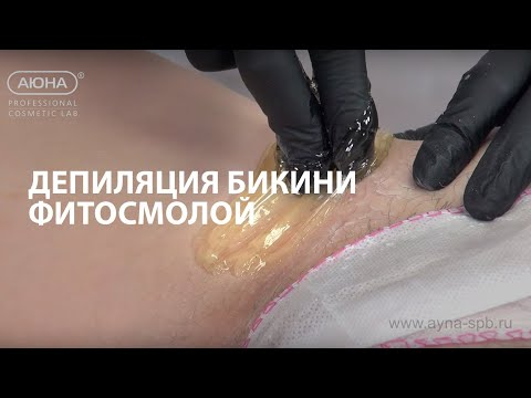 эпиляция бикини эпилятором
