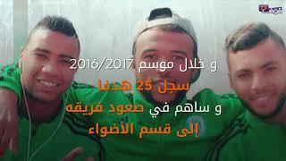 بالفيديو..أيوب الكعبي..من نجار إلى هداف مغربي صنع الفرجة في منافسات الشان | بــووز