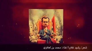 حلب تحترق l عمل جديد لما يقع في حلب سوريا.. كلمات رشيد غلام و غناء محمد بن لعلاوي |