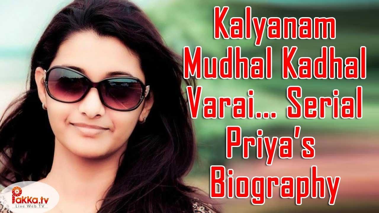 Priya bhavani shankar kavin