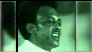 "Tsegaye Zerfu - Yene Nesh Woy ""የኔ ነሽ ወይ"" (Amharic)"