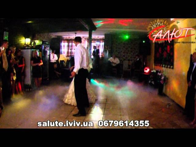 Перший танець фонтани+вспишкі+дим