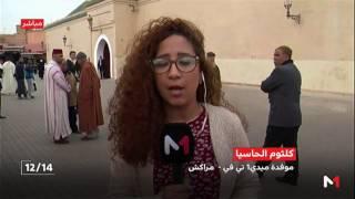 الصور الأولى لمراسيم تشييع جنازة الراحل امحمد بوستة
