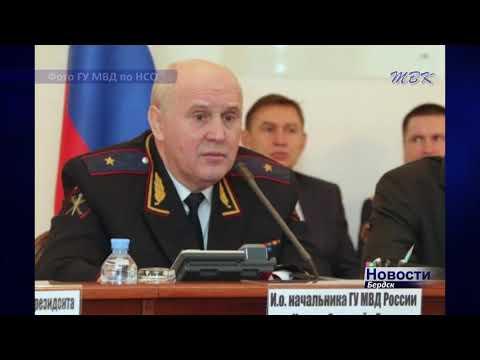 Замначальника ГУ МВД по Новосибирской области Николай Турбовец уходит в отставку