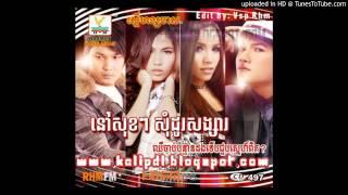 RHM CD Vol.497 -Klay Chea Songsa Chas Bong Hoy By  Phon SreyKhouch