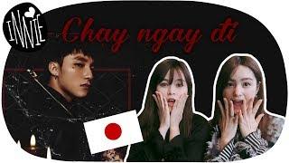 Reaction | Người Nhật xem CHẠY NGAY ĐI/RUN NOW - Sơn Tùng M-TP | Japanese Reaction VPop