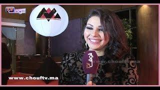 حصــري و بالفيديو..ابتسام تسكت تتحدث عن حقيقة ارتباطها بفنان لبناني   |   خارج البلاطو