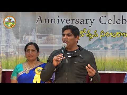 CAA 2nd Anniversary Dignitories Felicitation