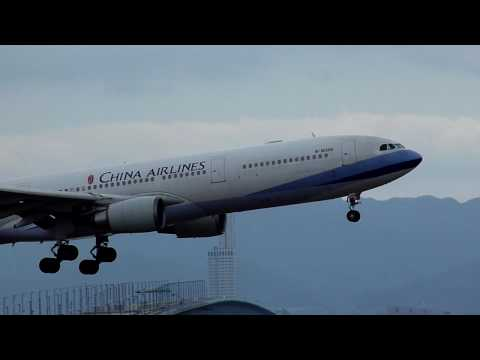 China Airlines Airbus A330-300 B-18306 landing at KIX (Osaka Kansai Airport)