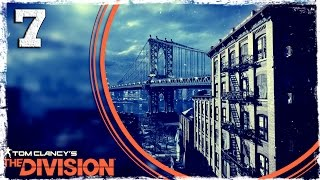 Tom Clancy's The Division. #7: Камеры!? Да ты издеваешься??