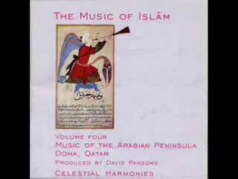 Music of the Arabian Peninsula, Doha, Quatar  - Al hajr