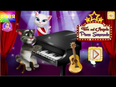 Кот Том и Анджела