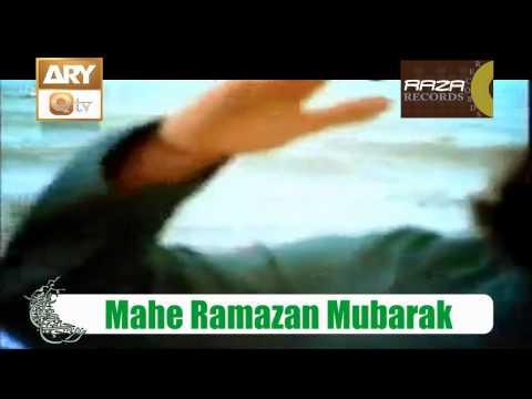 Alhaj Hafiz Muhammad Tahir Qadri Attari - Ramazan E Madina