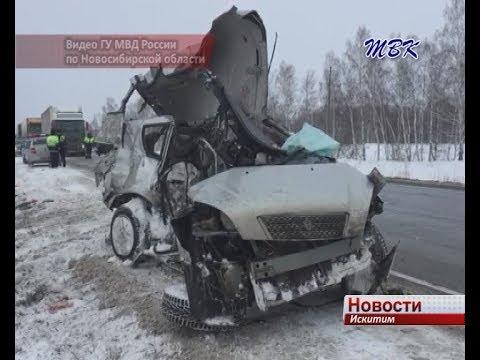 6 человек погибли в ДТП в Черепановском районе