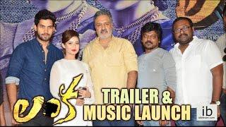 Lanka trailer & music launch
