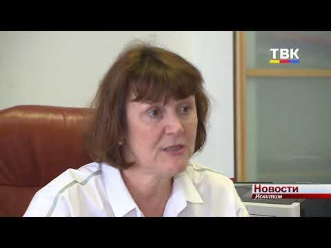 Счет на 68 миллионов рублей выставила налоговая инспекция жителям Искитима