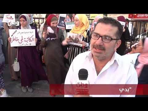 """""""بدي أمي"""".. الاحتلال يحرم الأسيرات من أبنائهن"""