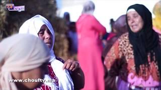 بكاء و إغماءات بعد وفاة عروسة في ظروف غامضة نواحي البيضاء و العائلة تتهم زوجها   |   خارج البلاطو