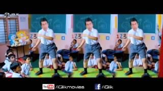 D Ante D Telugu Movie Trailer
