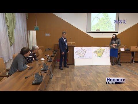 Бердские власти предлагают изменить планировку микрорайона «Южный»