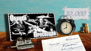 """Стрим-шоу """"Обучай-Просвещай"""" #7 (21.07.14)"""